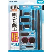 WiiU用ポートキャップセット『ほこり入れま栓!U (ブラック) 』