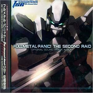 Full Metal Panic! Tsr [Import allemand]