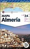 Almería: Mapa (Mapes)