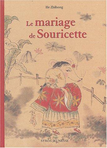 """<a href=""""/node/10613"""">Le mariage de Souricette</a>"""