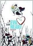 Evil Heart Vol.5