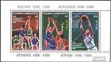 Grecia Bloque 6 (completa.edición.) 1987 baloncesto-copa de Europa (sellos para los coleccionistas) - Prophila Collection - amazon.es
