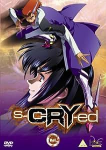 S-Cry-Ed - Vol. 4 [UK Import]