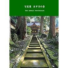 The Eiheiji Photographs (Japanese Edition)