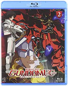 Mobile Suit Gundam Unicorn Vol. 2 [Blu-ray]