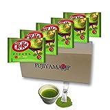 Japanese Kit Kat Matcha Green Tea Flavor 5 Pack and Matcha Drink Set (Total Mini 65 Pack)