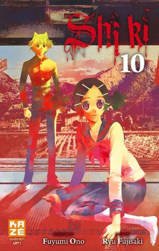 Shi Ki Vol.10