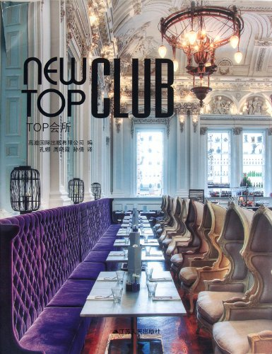 new-top-club