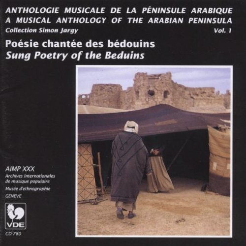 musical-anthology-of-arabian-peninsula-vol-1