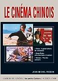 Le cinéma chinois