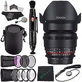 RokinonÊ16mm T2.2 Cine Lens For Nikon F MFR # CV16M-N + 77mm 3 Piece Filter Set (UV, CPL, FL) + Microfiber Cleaning Cloth + Lens Pen Cleaner + Lens Cap Keeper + SLR Lens Pouch Bundle - B06X9TFPF9