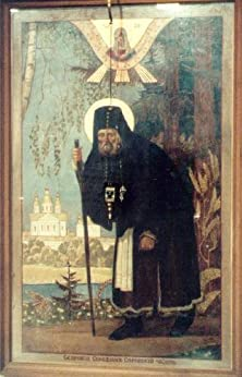 On Acquisition of the Holy Spirit by [Saint Seraphim of Sarov]