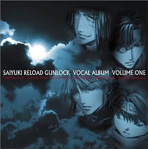 Saiyuki Reload Gunlock Vocal a