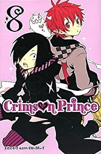 Crimson Prince Edition simple Tome 8