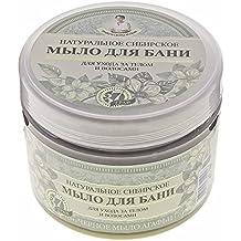 Grandma Agafia Natural Herbal Soap Black 500ml (BA01)