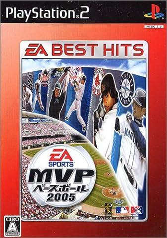 MVP Baseball 2005 (EA Best Hits) [Japan Import]