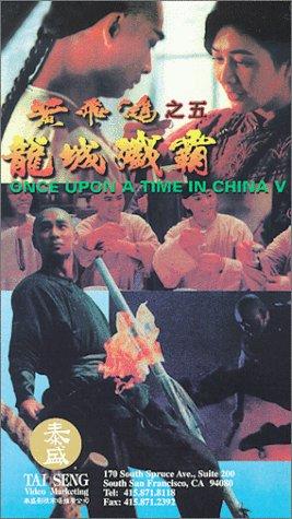 wong-fei-hung-chi-neung-lung-shing-chim-ang-vhs
