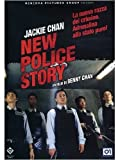 New police story [IT Import]