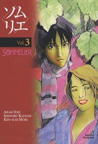 Sommelier (manga)