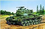 Italeri 6447S  - M47 Patton