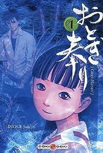 Otogi Matsuri Edition simple Tome 1