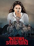 Katha Sangama