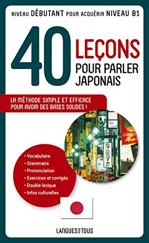 livre télécharger 40 leçons pour parler japonais