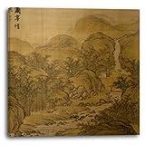 Printed Paintings Leinwand (60x60cm): Nach Wang Wenzhi - Frühjahrswaschungen im Orchideen-Pavillo