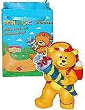 Unbekannt Teddybär als Schutzengel mit Schultüte / Zuckertüte + Geschenktüte - Kunstharz..