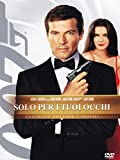 007 - Solo per i tuoi occhi (ultimate edition) [2 DVDs] [IT Import]