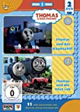 Thomas & seine Freunde - 11 tolle Geschichten mit Thomas und seinen Freunden [2 DVDs]
