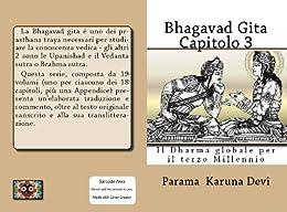Bhagavad gita: capitolo 3 di [Devi, Parama Karuna]