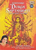 Sampoorna Durga Saptashati-Saral Hindi M...