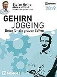 Stefan Heine: Gehirnjogging 2019 - Tagesabreißkalender, Rätselkalender, Logik und Wissen - 11,8 x 15,9 cm