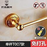 Spazio libero da un pugno su un portasciugamani in alluminio monostrato Portasciugamani in giada dorata Bagno a leva singola Bagno in metallo a parete, intagliato da una leva singola T007 (Punch)