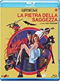 Lupin Iii - La Pietra Della Saggezza (Blu-ray)