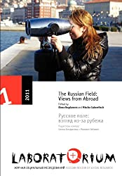 Laboratorium: Russian Review of Social Research, 1/2011: The Russian Field: Views from Abroad
