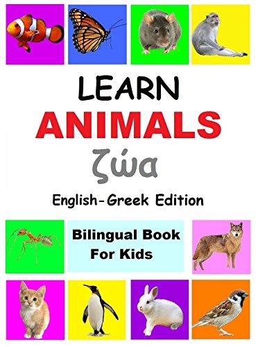 learn animals in Greek,  Greek Children's Picture Book (English Greek Bilingual Books): Greek for children ; Greek Children Books ; Greek Books for toddlers ... ; greek for beginners (English Edition)