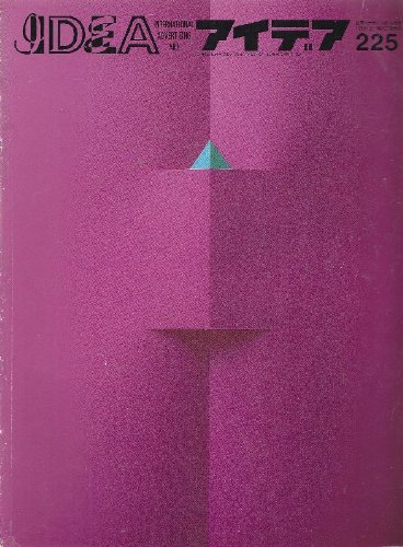 Descargar Libro Libro Idea. International Advertising Art. N. 225 de IDEA. INTERNATIONAL ADVERTISING ART
