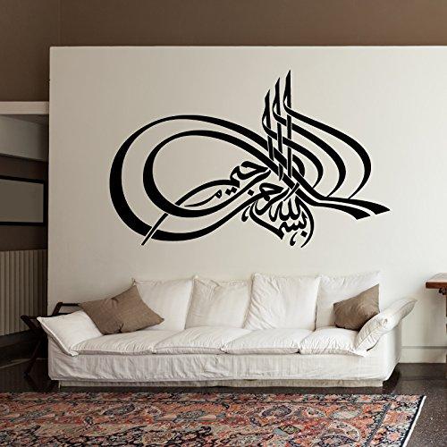 A109 | Meccastyle | Islamische Wandtattoos | Bismillahirrahmanirrahim - XL - 130cm x 83cm- 14. Weinrot