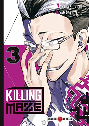 Killing Maze - volume 3 par J-ta YAMADA