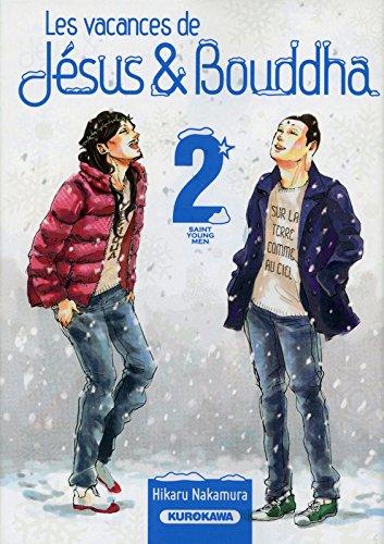 Les vacances de Jésus & Bouddha, Tome 2 : par Hikaru Nakamura
