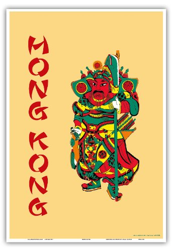 hong-kong-china-guan-yu-ancient-warrior-vintage-world-travel-poster-master-art-print-13in-x-19in