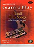 Learn & play Tamil Film Songs vol - 2