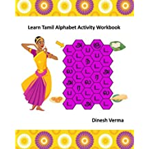 Learn Tamil Alphabet Activity Workbook