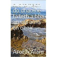 cudromach do dhaoine fa leth a bha an sàs anns an obair (Scots_gaelic Edition)
