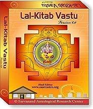 Lal Kitab Vastu 3.5 ( Language Hindi-English )