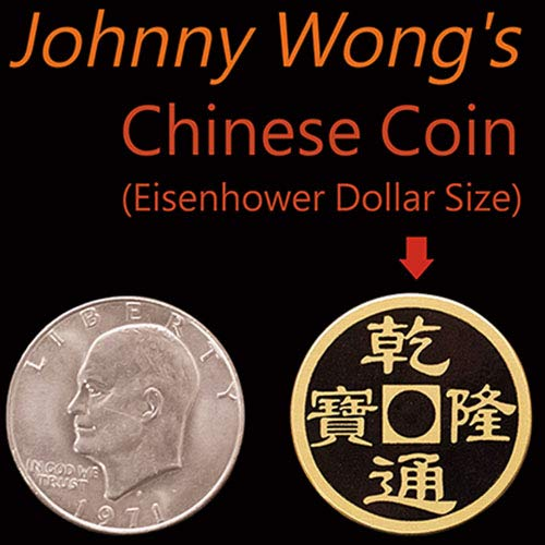 SOLOMAGIA Johnny Wong's Chinese Coin (Eisenhower Dollar Size) by Johnny Wong - Magic with Coins - Trucos Magia y la Magia