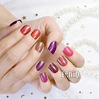 EchiQ - 240 uñas postizas con puntas cortas y cubiertas completas, uñas artificiales falsas, puro color caramelo.