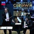 Gershwin: Rhapsody In Blue; Piano Concerto In F; Catfish Row Etc.